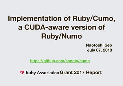 Implementation of Cumo, a CUDA-aware version of Ruby/Numo - Speaker Deck