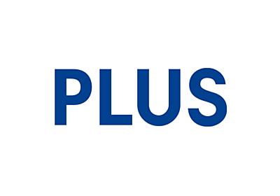 プラス、セーラー万年筆が共同でDtoCブランド立ち上げ 「ancora(アンコーラ)」リアルショップを銀座にオープン|PLUS プラス株式会社/PLUSグループ