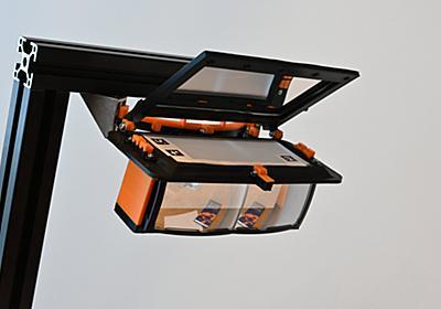 外部プロジェクターの映像をAR表示する眼鏡型デバイス 東工大などが開発