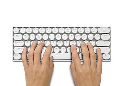 レトロな見た目と軽快な打鍵感でキーボード入力が楽しくなる! | &GP