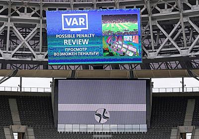 VARが開けたパンドラの箱 フットボールが死んだ日 | footballista