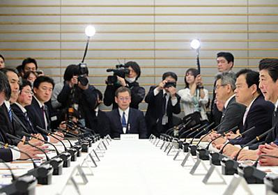 首相、新型肺炎「重要な局面」 対策基本方針策定を指示:朝日新聞デジタル