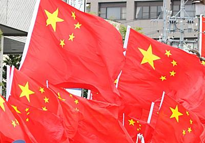 中国、カゴメに反発 人権問題「根も葉もない」 - 産経ニュース