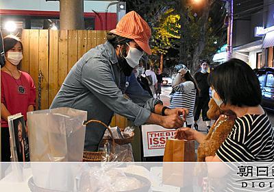 ビッグイシューが「夜のパン屋さん」 食品ロスも減らす:朝日新聞デジタル