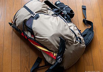 【冬山日帰り】雪山の日帰り登山で使っている基本装備・バックパック・カメラについて - I AM A DOG