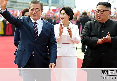 正恩氏、謙虚な対応「うちの宿所はお粗末でしょう」:朝日新聞デジタル