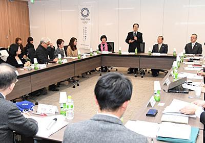 20年東京五輪:マスコット選考検討会議 透明性重視確認 - 毎日新聞
