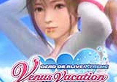 【DOAXVV】DEAD OR ALIVE Xtreme Venus Vacation 攻略Wiki : ヘイグ