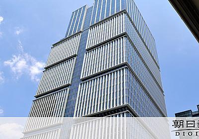 転居2回で家賃10倍 デジタル庁へ急拡大で二重払いも:朝日新聞デジタル