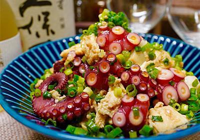 【レシピ】タコとモッツァレラチーズのわさび醤油 - しにゃごはん blog