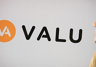 激動の1年を経て、VALUがリブート。彼らが見据える「個人が評価される世界」の始まり   FastGrow