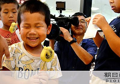 一六タルトを天ぷらに 揚げた後も「の」の字はハッキリ:朝日新聞デジタル