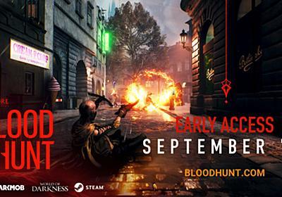 吸血鬼バトルロイヤル「Vampire: The Masquerade - Bloodhunt」のアーリーアクセス版が本日解禁