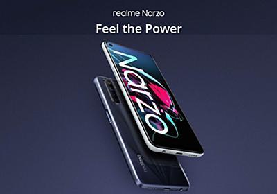 realme Narzo 発表、MediaTek Helio G90T・クアッドカメラ搭載の6.5型スマートフォン   phablet.jp (ファブレット.jp)