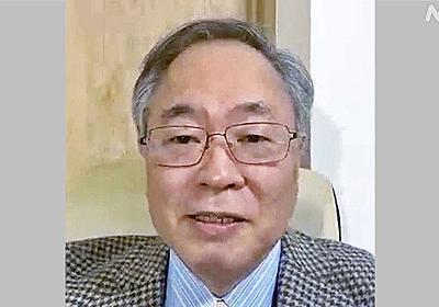 高橋内閣官房参与 日本のコロナ感染者数を「さざ波」と投稿 | 新型コロナ 国内感染者数 | NHKニュース