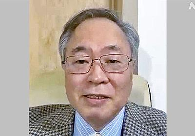 [B! COVID-19] 高橋内閣官房参与 日本のコロナ感染者数を「さざ波」と投稿 | 新型コロナ 国内感染者数 | NHKニュース
