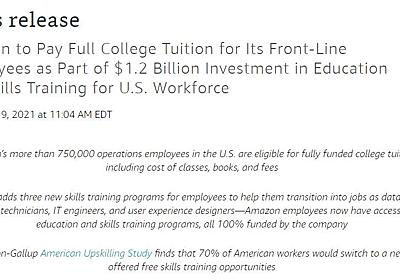Amazon、社員の大学授業料を全額負担 75万人対象、2025年までに総額12億ドル投資 - ITmedia NEWS