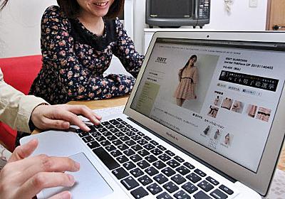 ネット通販、物価を0.2ポイント下押し 日銀が分析  :日本経済新聞