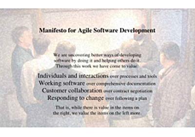 ソフトウェア開発に携わるすべての人に捧げる、アジャイルにソフトウェアを開発する為に読むべき15冊 | Act as Professional - プロとしての行為