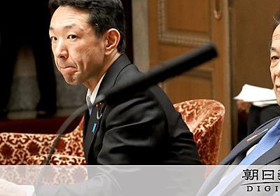 口利き疑惑の上野厚労政務官 辞任は「誤解招かぬため」:朝日新聞デジタル