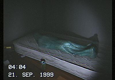 VHS風ビジュアルの無料ホラーゲーム『SEPTEMBER 1999』が配信! 5分半で楽しめる不気味体験 | Game*Spark - 国内・海外ゲーム情報サイト