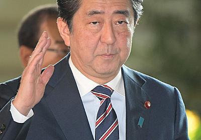 安倍首相:「自民亭」出席問題なし 投稿の西村氏は注意 - 毎日新聞