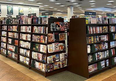 米国の書店から消えるアメコミ、増える日本のマンガ(海外の反応)| かいこれ! 海外の反応 コレクション