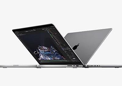 MacBook Proの出荷が発売当日に12月に延期された顧客が存在