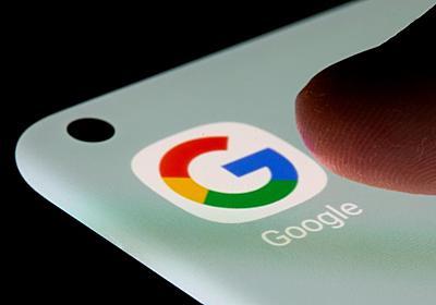 米グーグル、新型スマホを28日発売 初の自社開発半導体を搭載