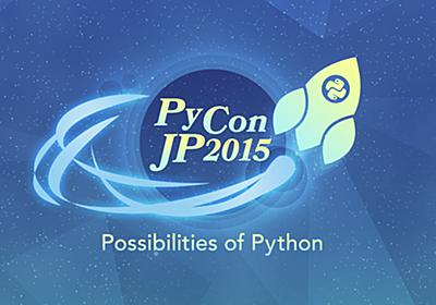 投票: Pythonによる未知語・重要語キーワード抽出とその応用   PyCon JP 2015 in TOKYO