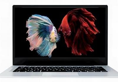 ドンキの激安ノートパソコン第二弾、フルHDディスプレイ14.1インチで1万9800円 - デザインってオモシロイ -MdN Design Interactive-