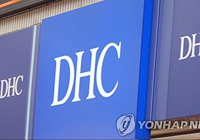 DHC子会社制作のネット番組が嫌韓発言 韓国法人が謝罪 | 聯合ニュース