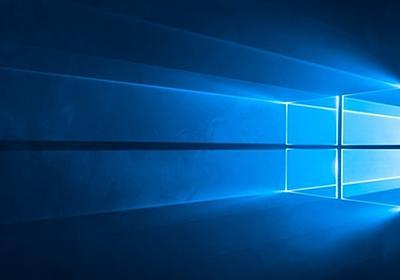 Windows 10ミニTips(575) 「.」でユーザーフォルダーを開く機能、いつから実装されていた? | マイナビニュース
