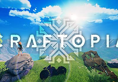 Craftopia on Steam