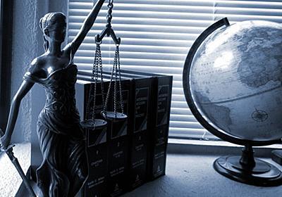 解雇の法的位置付け~正社員は簡単にリストラされないという事実~ - 銀行員のための教科書