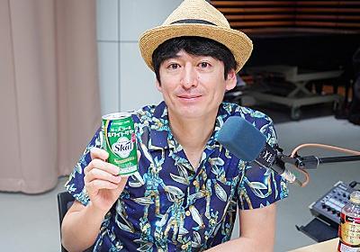 「旦那の『ドラえもん』全巻を処分したい…」相談者に、博多大吉が愛の喝! - TOKYO FM+