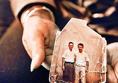 戦後75年「私の父は誰?」 真実を探し続けるオランダの日系人たち - Yahoo!ニュース