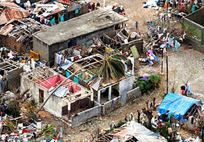 ハリケーン、米で3千便が欠航 ハイチの死者572人に:朝日新聞デジタル