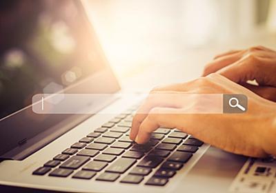 ネット検索で Google を使う人、Yahoo! を使う人の特徴を比較してみた   [マナミナ]まなべるみんなのデータマーケティング・マガジン