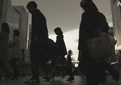10月に自殺した人 女性20代と40代が去年の同時期より2倍以上に | 新型コロナウイルス | NHKニュース