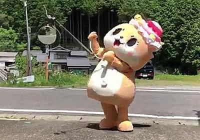 過激ゆるキャラ「ちぃたん☆」に頭抱える高知・須崎市 「観光大使」自称  - 毎日新聞
