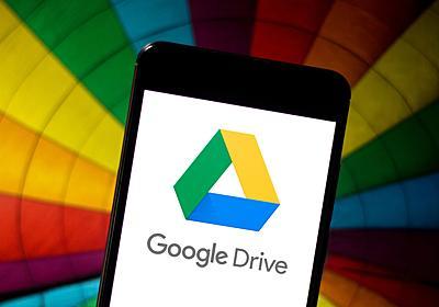 「Google ドライブ」最新アプリがリリース! 現行版から何が変わった? | ライフハッカー[日本版]