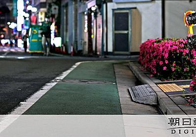 コロナが奪った25歳の中学生活 路上で倒れていたハナ:朝日新聞デジタル