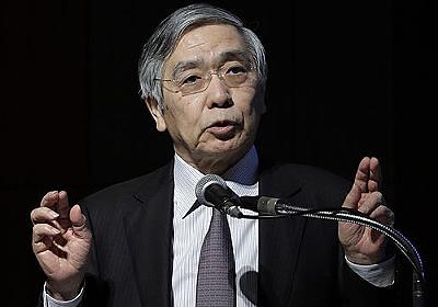 【寄稿】日本が犯したマイナス金利という過ち - WSJ