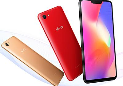 vivo Y81s 発表、6.22インチ(ノッチ付)ディスプレイのスマートフォン
