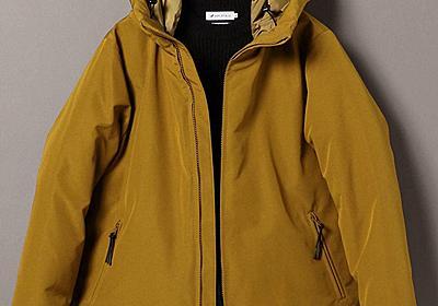 【コスパ最強】ダウンジャケットのおすすめ8選!暖かい冬のアイテム。 | メンズジェニック