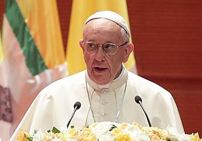 ローマ法王は被爆地の広島・長崎で何を語るのか - 高橋 浩祐 論座 - 朝日新聞社の言論サイト