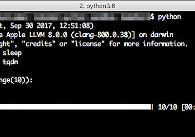 Python でお気軽にプログレスバー - ようへいの日々精進XP