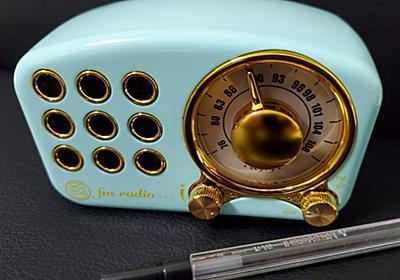 10代が初めてラジオを使ってみたら…新鮮な反応が!
