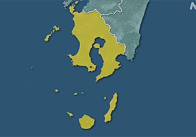 鹿児島県 さらに11人確認で3日の感染確認は30人に 新型コロナ | NHKニュース